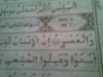 image of sura asr from my mushaf