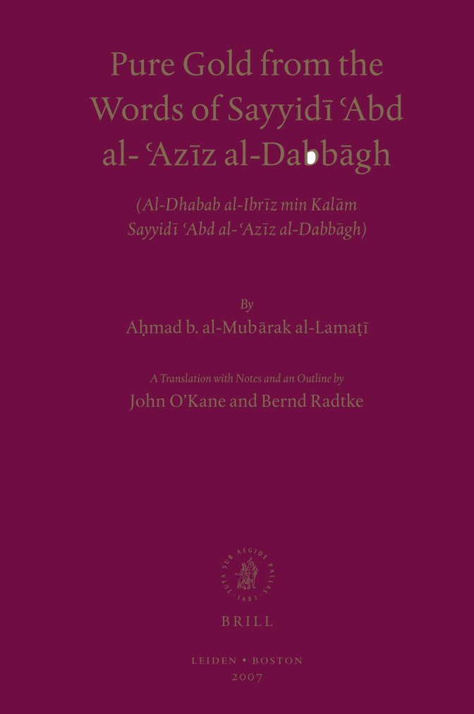 Selections from Al Ibriz