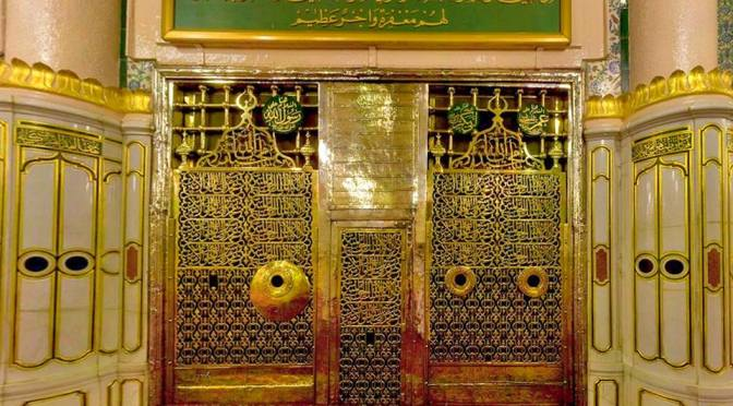 RARE FOOTAGE OF THE INSIDE OF THE RAWAH IN #MADINAH AL MUNAWARAH